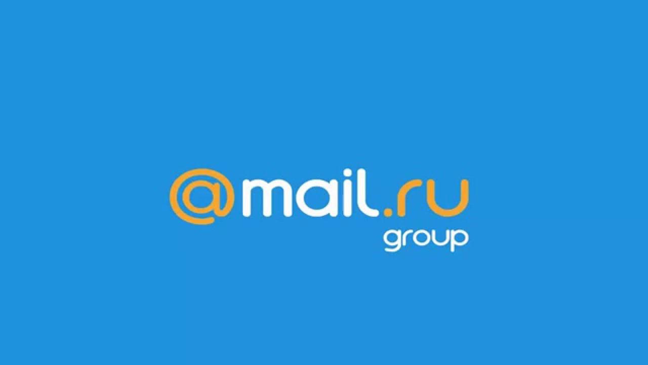 История mail.ru